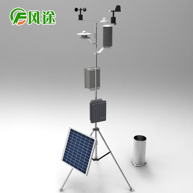 环境监测小型微气象站