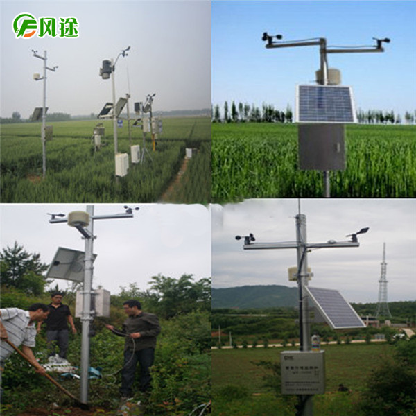 大棚农业气象站