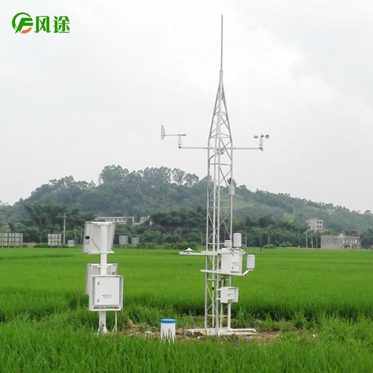 广州农业气象站