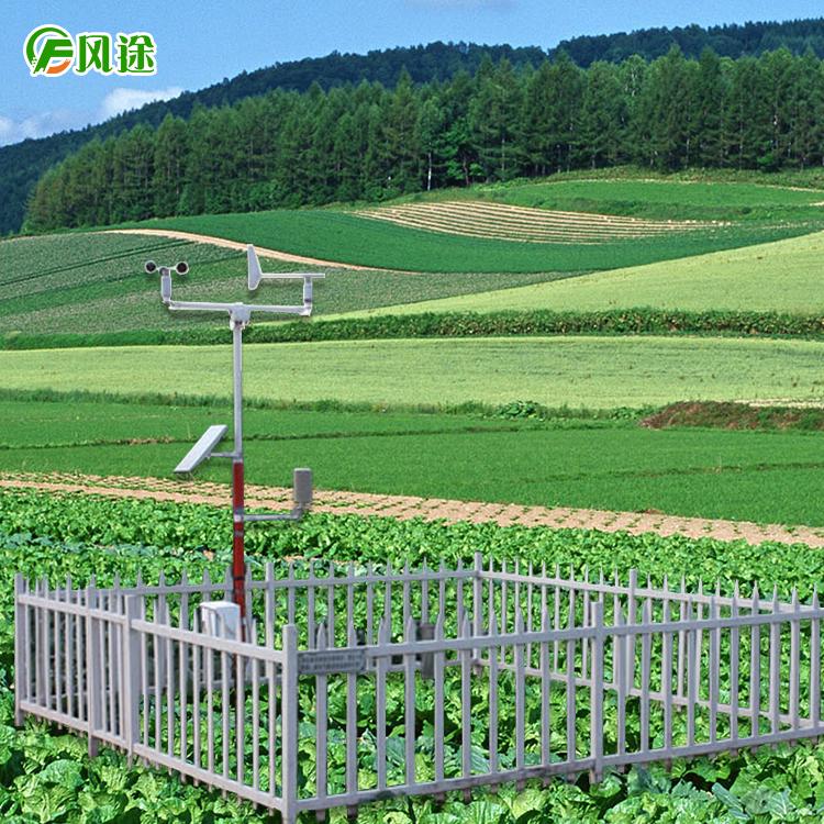 农业气象站建设