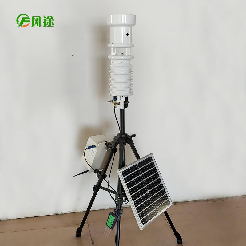 便携小型气象站