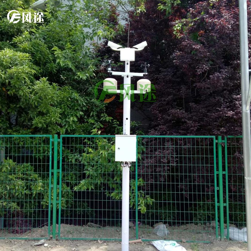 气象局交通气象能见度监测站
