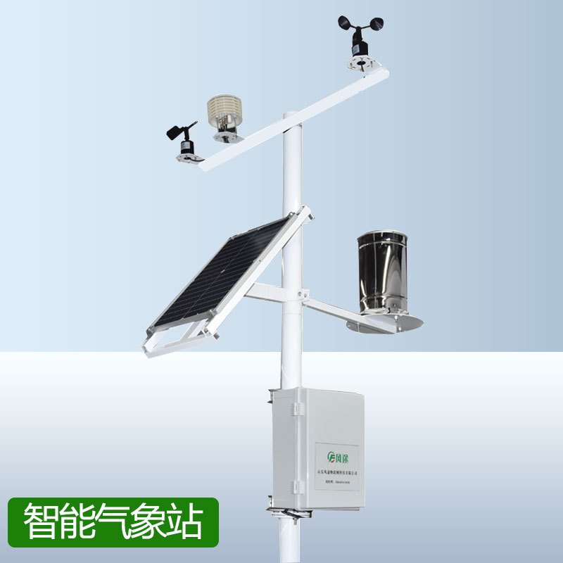 智能生态气象监测系统