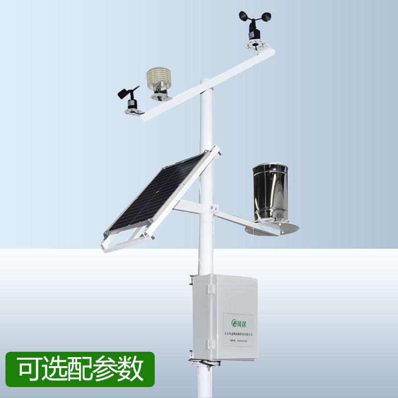 小型气象监测系统