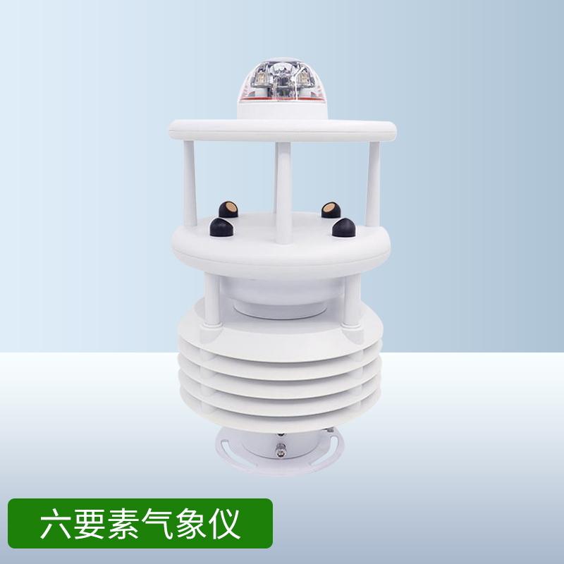 六要素气象传感器