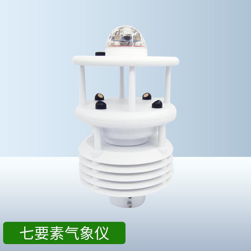 七要素微气象仪