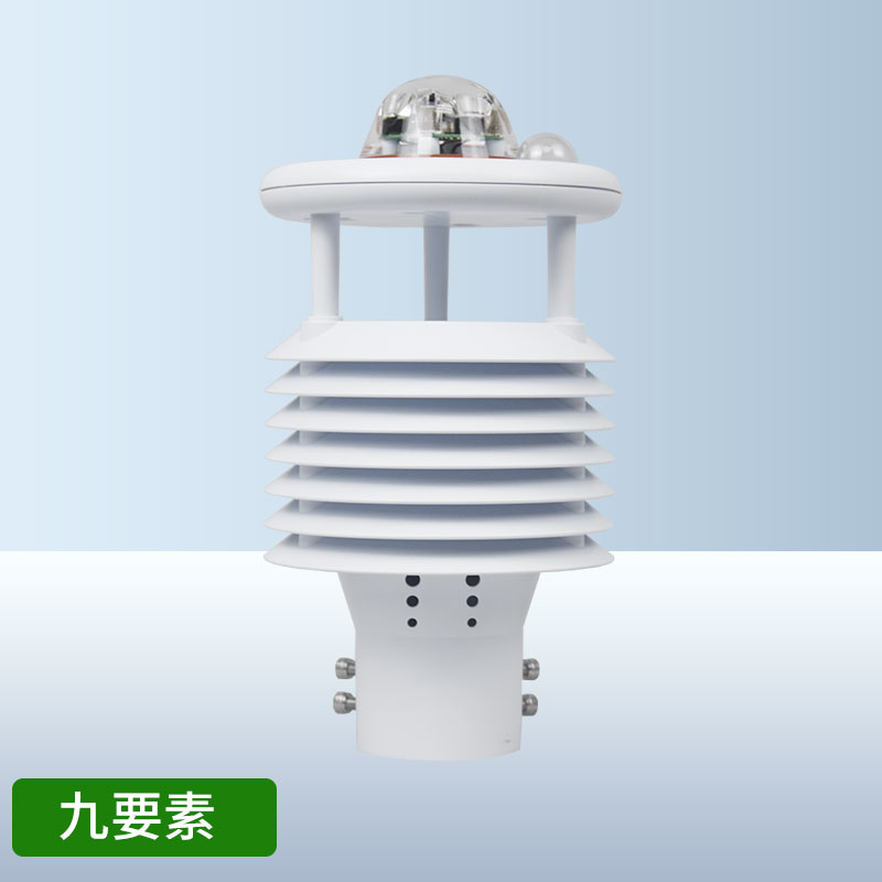 一体化微气象传感器