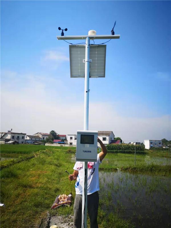 自动气象站为农场生态环境助阵