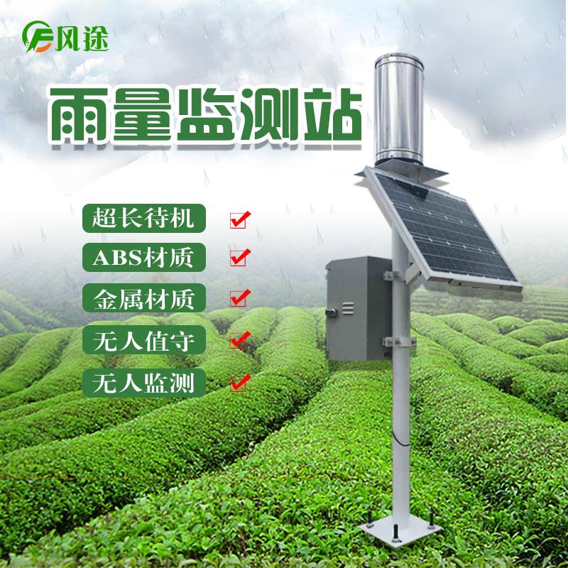 自动雨量站