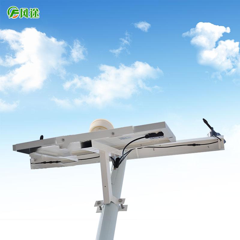 公路交通气象观测站