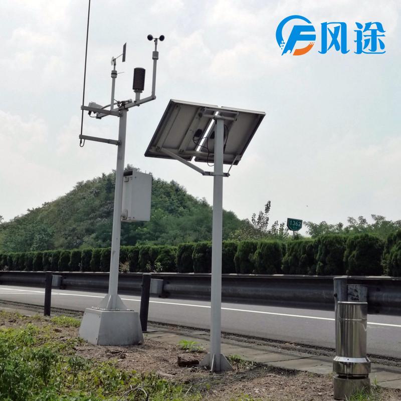 高速路自动气象站